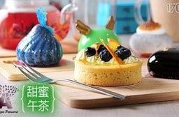 唯。糖RA:unique Patisserie 法式甜點-單人甜蜜午茶套餐