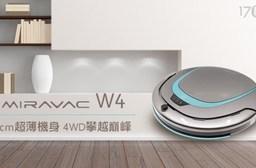 【美國MIRAVAC】超薄機身四輪驅動掃地機器人W4