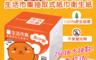 生活市集 3.9折! - 生活市集超柔紙巾衛生紙