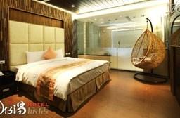 礁溪 園仔湯旅店-最原粹的美人湯泉休憩專案
