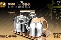 【SONGEN松井】まつい自動補水品茗茶藝機/快煮壺/泡茶機(KR-1328G)