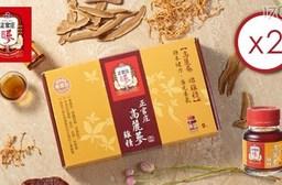 【正官庄】高麗蔘雞精(62mlx9瓶/盒)*2盒