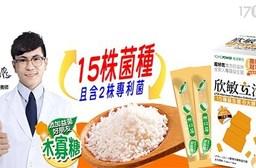 【悠活原力】欣敏立清益生菌-多多原味口味(30包/盒)