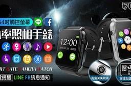 旗艦級照相心率智能手錶