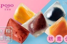 【艾波索-】端午節限定-冰粽禮盒6顆*3盒 共