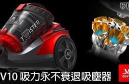 【Mdovia】最新第十六代Dual V10雙層雙錐 吸力永不衰退吸塵器