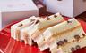 生活市集 4.9折! - 一之軒紅豆豆漿蛋糕禮盒