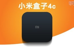 【小米】電視盒4c (小米盒子4c)