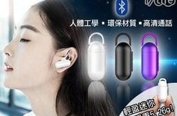 QCY Q12 迷你藍牙耳機