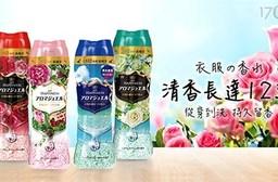 【日本 P&G】洗衣芳香顆粒 衣物 香香豆 2019新款