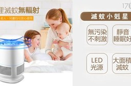 【CHENYUN】第2代滅蚊高手 USB捕蚊燈