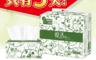 生活市集 7.3折! - 抽取式衛生紙(100抽x10包x6袋)