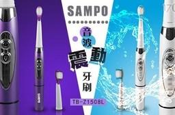 【SAMPO 聲寶】專業舌苔刷頭(2入)