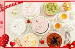 ISABELLE 伊莎貝爾-2019專屬情人限定蛋糕