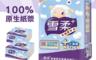 生活市集 6.0折! - 雪柔金優質平版衛生紙