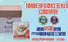 友創農業 9.4折! - 日月潭紅玉紅茶原葉立體袋茶包盒