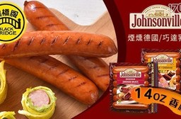 【黑橋牌】Johnsonville 14OZ 香腸 (6條入)
