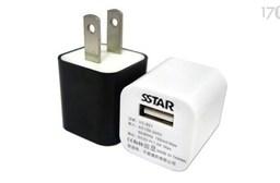 (買一送一) SSTAR 1A 單埠USB充電器