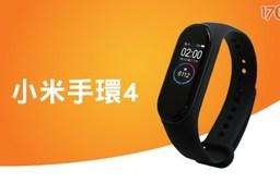【小米】小米手環4-智慧型運動手錶(預購期間加贈錶帶2條)