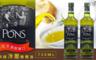 西班牙PONS 8.8折! - 特級冷壓橄欖油