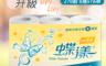 生活市集 5.7折! - 蝶漾超細柔捲筒衛生紙712000