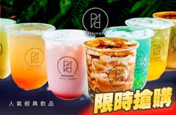 PERCENT(板橋旗艦店) 6.8折 PERCENT人氣經典飲品