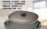 象印 5.7折! - 分離式鐵板燒烤組 EA-BBF10