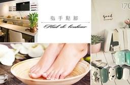 指手點腳 Nail de bonheur-手足保養/凝膠上色/打印造型/款式設計