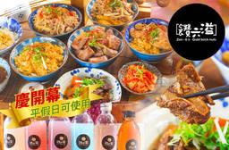 饡六溢-私廚丼飯 7折 平假日皆可抵用150元消費金額