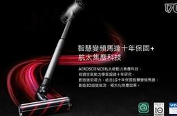 【LG樂金】[加價購]無線吸塵器專用濕拖吸頭