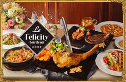 Le FelicityGardens 法莉詩蒂 7.8折 平假日皆可抵用188元消費金額