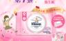 Kleenex 舒潔 8.2折! - 女性專用濕式衛生紙