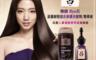 RYO 呂 5.0折! - 滋養韌髮頭皮精華液/洗髮精