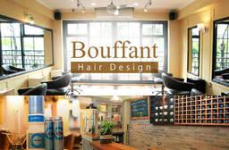 Bouffant hair Design 5.6折 A.桑白皮頭皮調理+鼠尾草養髮方案 / B.Bouffant設計剪髮+桑白皮頭皮調理方案 / C.背影殺手柔亮秀髮方案
