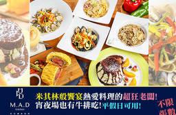 吃狂 創意料理 MAD Kitchen 6.6折 平假日皆可抵用300元消費金額