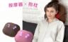 生活市集 9.3折! - DOCTOR AIR 3D按摩抱枕