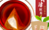FukazT 5.0折! - 日月潭 御用極品紅茶