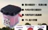 BULLSONE 6.2折! - 多用途超級洗車桶(15L超大容量)
