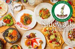 Sidewalk 人行道蔬素食(竹北店) 7.5折 週一至週五可抵用300元消費金額