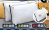 生活市集 2.7折! - 摩登立體涼感透氣兩用枕(1入)