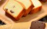 生活市集 4.3折! - 團購美食經典磅蛋糕