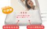 生活市集 2.0折! - 日式透氣顆粒乳膠枕(1顆)