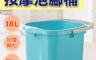 生活市集 3.6折! - 按摩泡腳桶/足浴盆