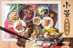 小董牛肉湯.爐 7.5折 A.雙人套餐 / B.外帶溫體牛肉爐鍋物