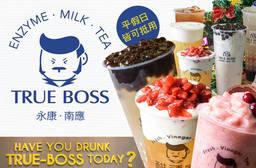 醋頭家True Boss(南應店) 6.8折 平假日皆可抵用100元消費金額