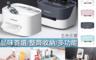 生活市集 4.0折! - 多功能收納衛生紙巾盒