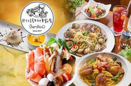 巴比諾料理廚房 7.5折 A.主廚推薦單人套餐 / B.料理廚房火鍋單人套餐