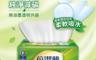 生活市集 6.2折! - 倍潔雅柔軟舒適抽取式衛生紙(100抽x12包x8袋)T1C0BY-I2