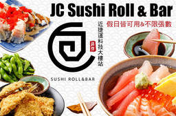 JC Sushi Roll & Bar 6.6折 平假日皆可抵用300元消費金額