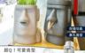 生活市集 4.5折! - 衛生紙造型摩艾面紙盒